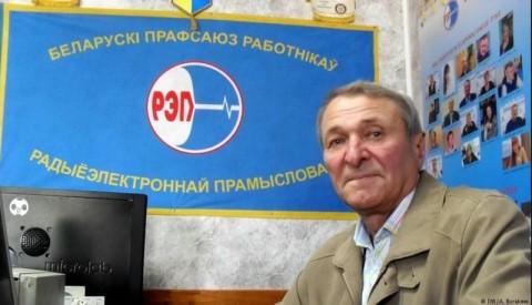 Представитель независимого профсоюза РЭП в гомельском регионе Виктор Козлов