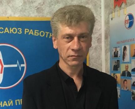 Александр Науменко