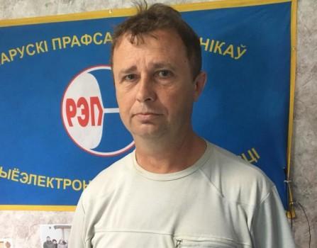 Руслан Метлицкий
