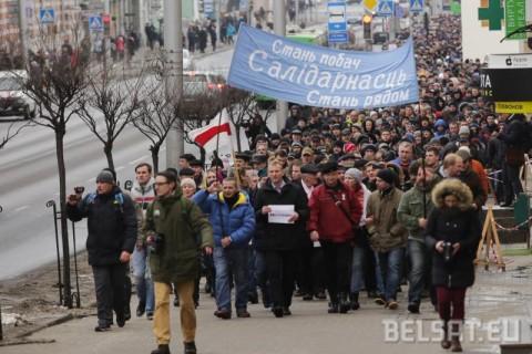 Уличное шествие 19 февраля 2017 года в Гомеле. Фото: Белсат